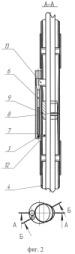 Скважинное устройство для перепуска затрубного газа