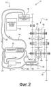 Гидравлическая трансмиссия с переключением под нагрузкой, с рекуперацией энергии и работой с низкой скоростью