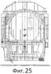 Устройство для крепления крупногабаритного и тяжеловесного груза к колесным транспортным средствам (варианты)
