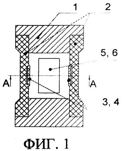 Способ измерения разности давлений датчиком с частотно-модулированным выходным сигналов и датчик для осуществления способа