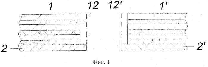 Соединение листовых деталей из металлокомпозитных материалов и способ его изготовления