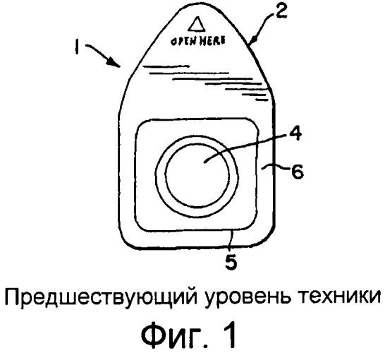 Упаковка для одноразовых мягких контактных линз