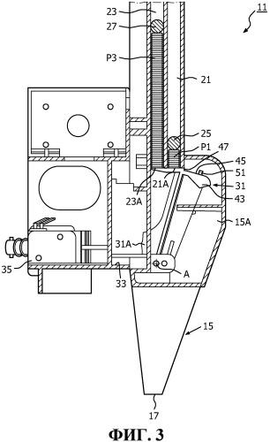Выдающее мешалки или ложки устройство для машин для розлива напитка