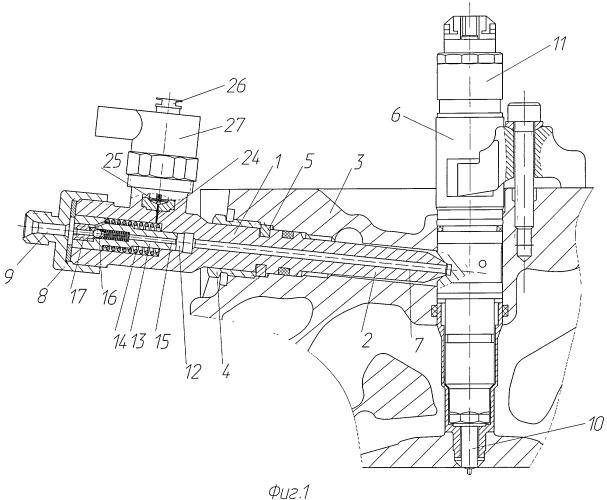 Устройство для подачи топлива к форсунке двигателя внутреннего сгорания
