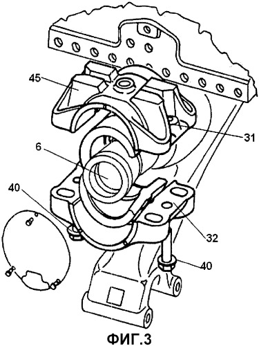 Центральная рессорная опора для поворотной рессорной подвески в транспортном средстве, в частности, двухосном