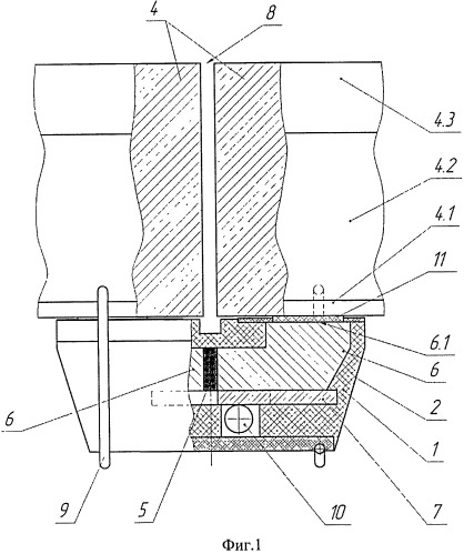 Способ снижения напряженности магнитного поля и устройство для его осуществления