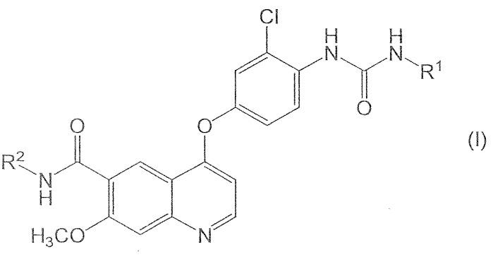 Фармацевтическая композиция, содержащая производное хинолина