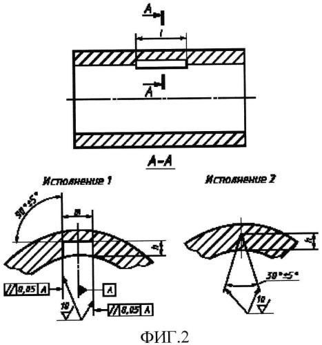 Способ повышения достоверности ультразвукового неразрушающего дефектоскопического контроля