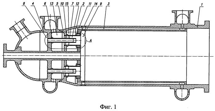 Форсунка смесительной головки парогазогенератора