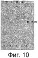 Получение лизогликолипида и биоконверсия гликолипидов с использованием липолитического фермента