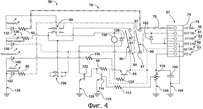 Электронно-управляемый блокируемый дифференциал с системой управления, расположенной под приборной панелью