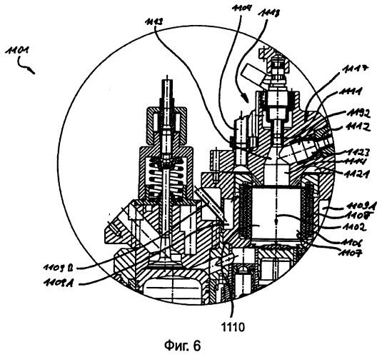 Аксиально-поршневой двигатель и способ работы аксиально-поршневого двигателя
