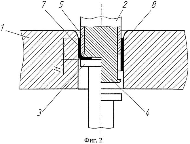 Способ изготовления полых изделий из листового металла