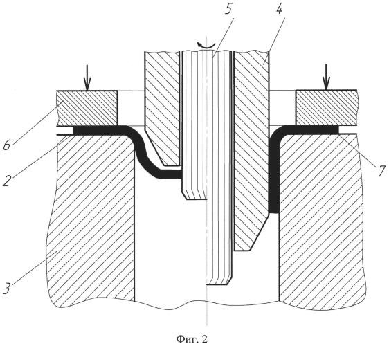 Способ изготовления осесимметричных полых изделий с отверстием в донной части