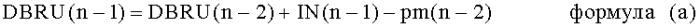 Cпособ выделения полосы пропускания и терминал оптической линии