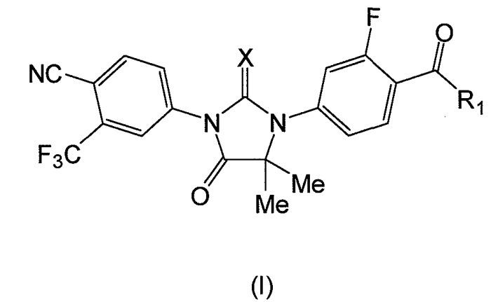 Специфические соединения диарилгидантоина и диарилтиогидантоина