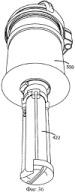 Система обработки воды для местного применения