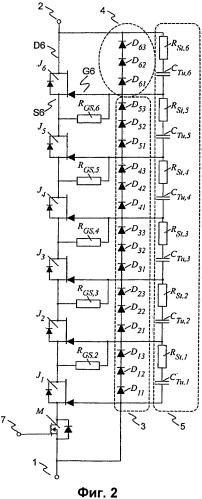 Схема последовательного соединения птуп-транзисторов
