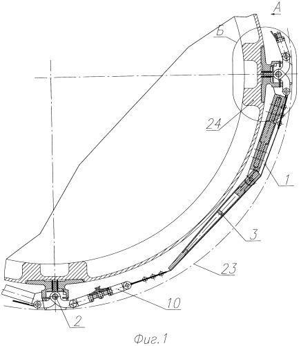 Устройство фиксации сложенных аэродинамических поверхностей летательного аппарата
