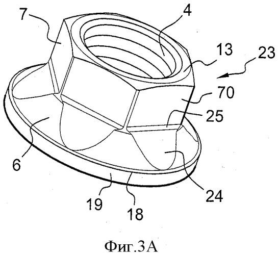 Многогранное крепежное средство с встроенным цоколем