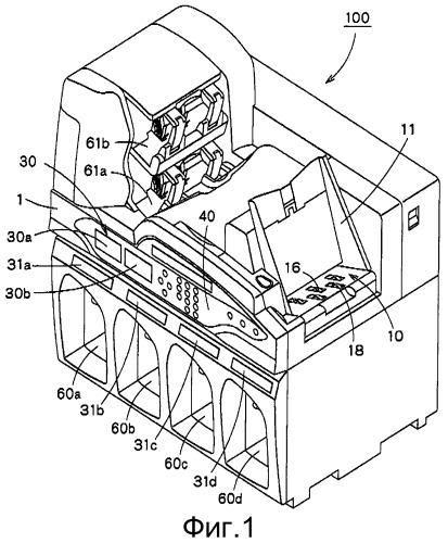 Устройство обработки листов бумаги