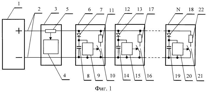 Способ передачи дискретных электрических сигналов