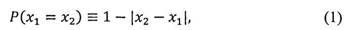 Логический элемент сравнения на равенство двух многозначных переменных