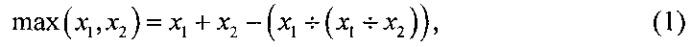 К-значный логический элемент максимум