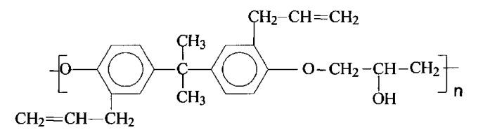 Полигидроксиэфир