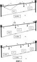 Устройство ограничения пляски проводов, молниезащитных тросов воздушных линий электропередачи и волоконно-оптических кабелей воздушных линий связи, а также пролет, снабженный такими устройствами (варианты)