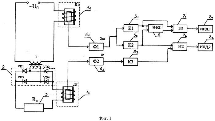 Устройство автоматического бесконтактного контроля технического состояния диодного выпрямителя