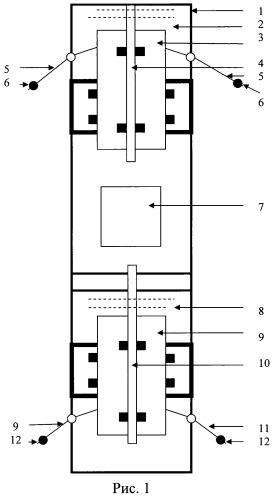 Скважинный сейсмический зонд спан-8