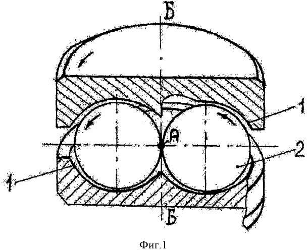 Упорный шарикоподшипник - загутик н.ф.загуты