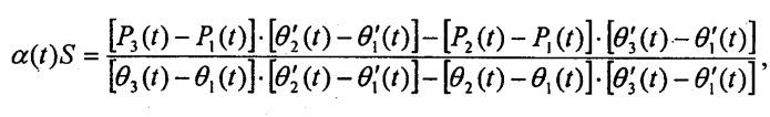 Способ измерения параметров потоков жидкостей и газов