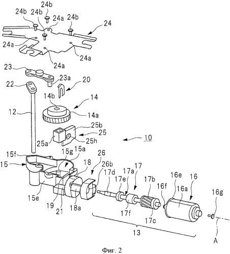 Электромотор-редуктор и способ его сборки