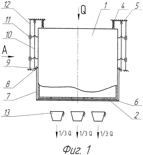 Устройство для разделения потока сыпучих материалов