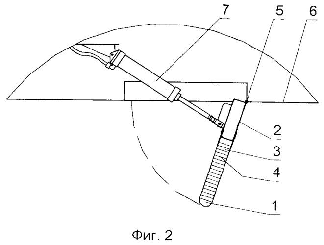 Полужесткое ограждение воздушной подушки