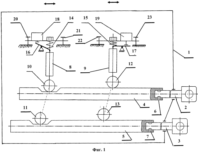 Устройство контроля положения остряков стрелки и подвижных сердечников крестовин стрелочных переводов