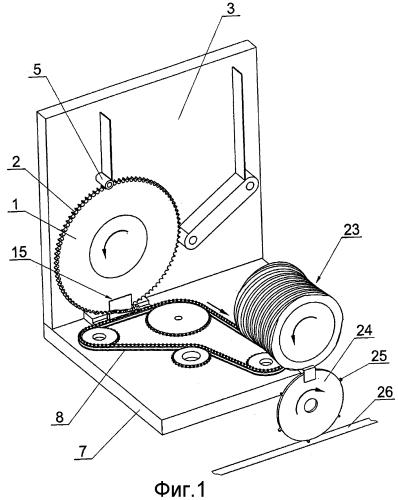 Устройство для передачи фильтрующих сегментов в процессе изготовления многосегментных фильтрующих стержней