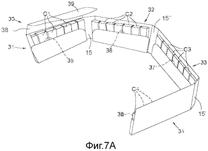 Складная упаковка для кондитерских изделий, в частности плиток или пластинок жевательной разинки