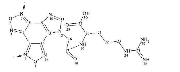 N-карб(аргинил)оксиметилимидазо[4,5-е]бензо[1,2-с;3,4-с]дифуроксан, ингибирующий агрегацию тромбоцитов