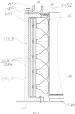 Способ сушки дисперсных (сыпучих) материалов внутри вертикально установленной цилиндрической ёмкости, днище которой нагревают снаружи направленно-фокусированным излучением в ближней инфракрасной области