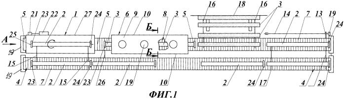 Технологическая линия для изготовления труб (варианты), установка для изготовления труб и оправка для изготовления труб (варианты)