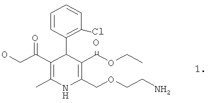 Стабильная комбинированная фармацевтическая композиция