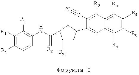 Способы и фармацевтические композиции для лечения синдрома дауна