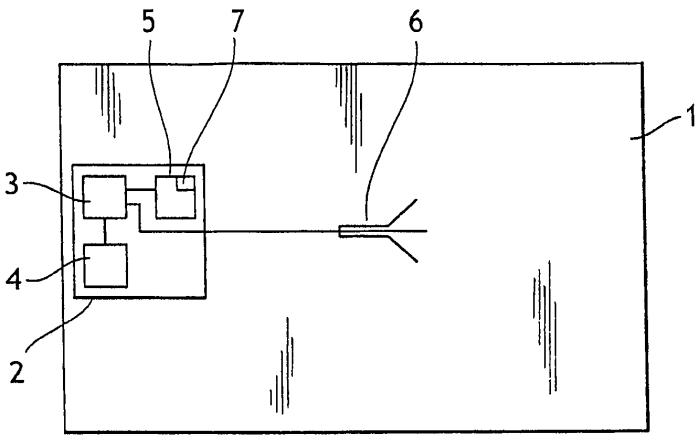 Карта с интегральной микросхемой с защищенным входным/выходным буфером