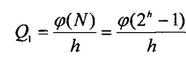 Генератор нелинейных псевдослучайных последовательностей