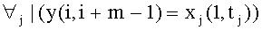 Способ и устройство поиска составного образца в последовательности