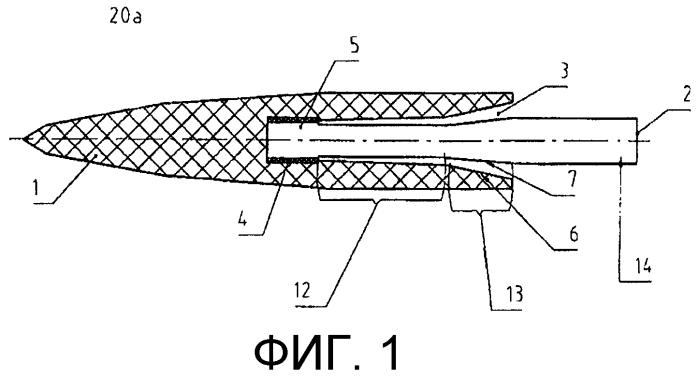 Фиксирующее устройство для тела позвонка позвоночного столба