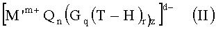 Способ полимеризации с использованием нанесенного катализатора с затрудненной геометрией